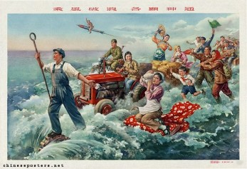 Figure A. Brave the wind and the waves, everything has remarkable abilities. (1958)
