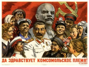 Komsomol Generation